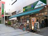 マルエツ プチ 八丁堀店