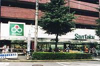 Santoku 白山店