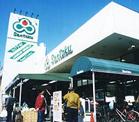 Santoku 志村店