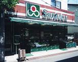Santoku 小豆沢店