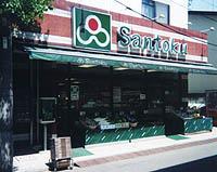 Santoku 小豆沢店の画像1