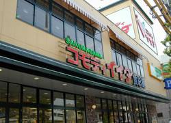 コモディ イイダ 食彩館桜川店の画像1