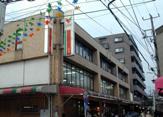 コモディ イイダ 東新町店