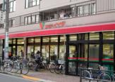 コモディ イイダ 氷川台店