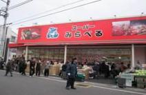みらべる 江古田店