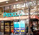 ピーコック 恵比寿店