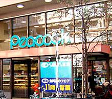 ピーコック 恵比寿店の画像1