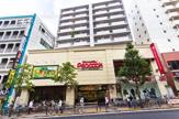 ピーコック 高田馬場店