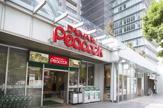 ピーコック トルナーレ日本橋浜町店