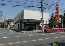 川口信用金庫武蔵浦和支店