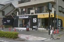 牛角武蔵浦和店