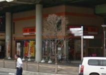 吉野家 武蔵浦和駅前店