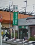 埼玉りそな銀行ATM