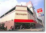 オリンピック 墨田文化店