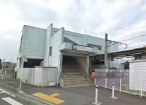 JR相模線『原当麻』駅