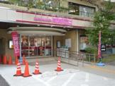 成城石井 芦花公園店