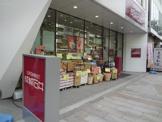 成城石井 神保町店