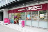 成城石井 麹町店
