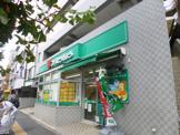 ミニコープ氷川下店
