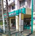 ミニコープ野方店