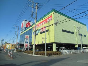 ヤマダ電機 テックランド東松山店の画像1