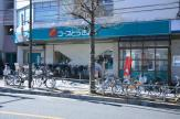 コープ白山店