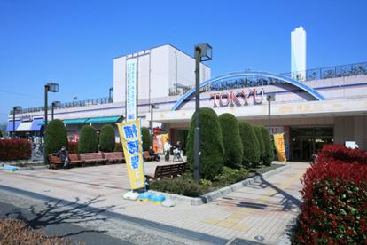 高島平とうきゅうの画像1