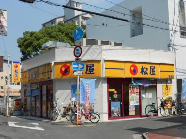 松屋萱島店の画像1