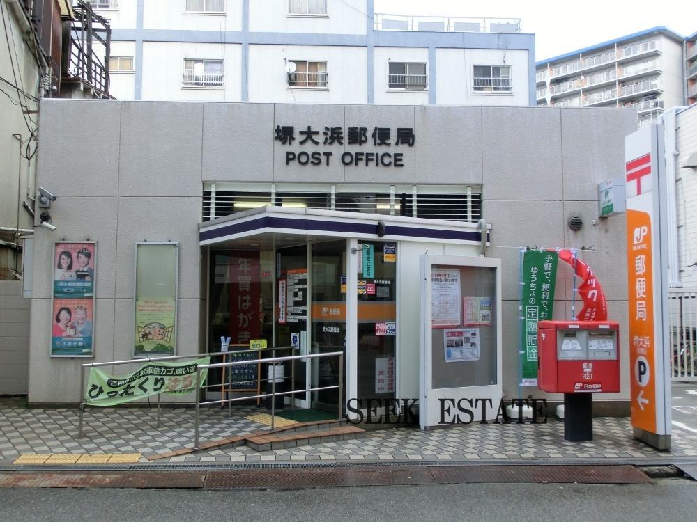 堺大浜郵便局の画像