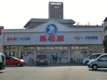 西松屋 堺海山店の画像1