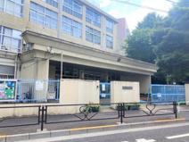文京区立 関口台町小学校