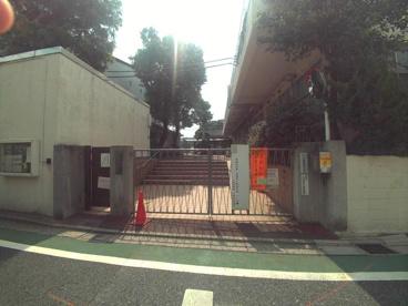 文京区立 小日向台町小学校の画像2
