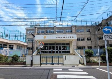 文京区立 礫川小学校の画像1