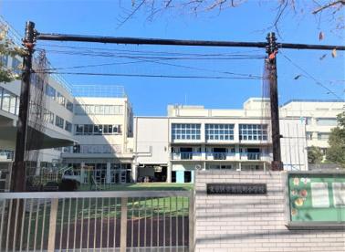 文京区立 駕籠町小学校の画像1