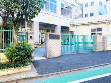 文京区立 指ヶ谷小学校の画像1