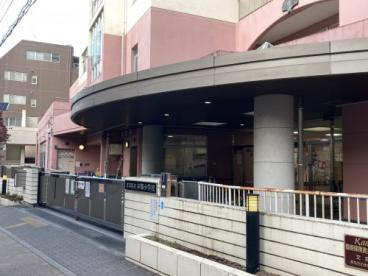 文京区立 本郷小学校の画像1