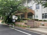 文京区立 汐見小学校