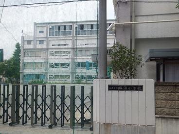 江東区立臨海小学校  の画像3