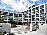 播磨南高校