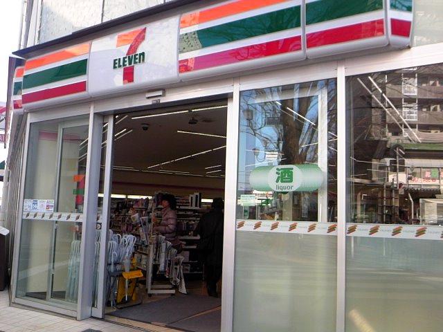 セブンイレブン 松戸常盤平セブンタウン店の画像
