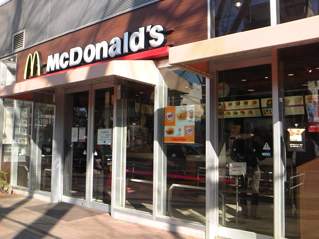 マクドナルド 常盤平店の画像