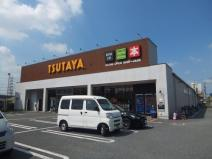 TSUTAYA 八尾老原店