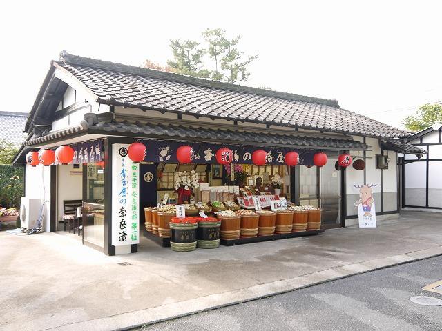 本家 寿吉屋 奈良漬店の画像