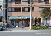 まいばすけっと 新宿原町3丁目店