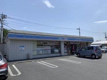ローソン鶴ヶ島若葉店の画像1