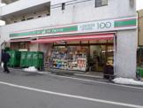 ローソン100 渋谷恵比寿二丁目