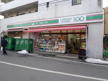 ローソン100 渋谷恵比寿二丁目の画像1