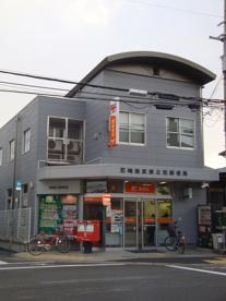 尼崎南武庫之荘郵便局の画像1