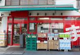 まいばすけっと大岡山駅北店