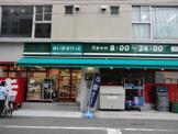 まいばすけっと江東亀戸5丁目店